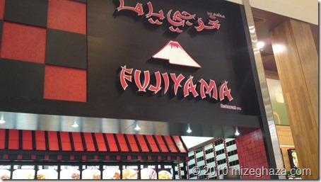 رستورانهای دوبی