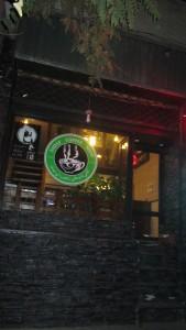 Sadaf Cafe
